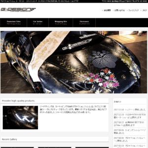 G-DESIGNの画像